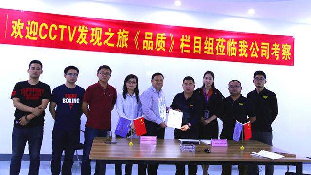 江苏省建机金属结构协会护栏分会会议在固格澜栅圆满召开