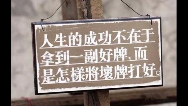 """6.14固格澜栅""""掼蛋大赛""""活动报名开始啦!"""