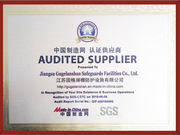 中国制造网.SGS认证供应商